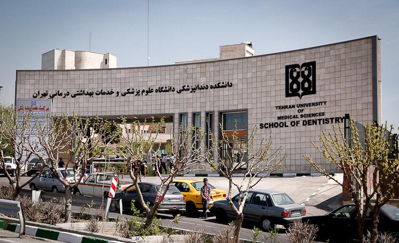پروژه سرویس کامل بویلرهای بخار به همراه سرویس کامل مشعل - تاسیسات دانشکده دندانپزشکی