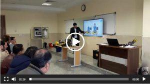 دوره آموزش مشعل دانشگاه تهران