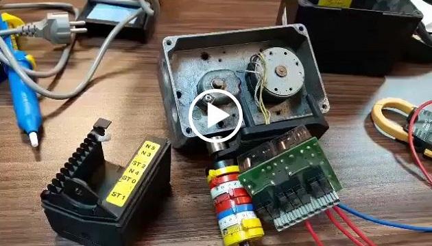 آموزش قطعات موتور دمپر مشعل