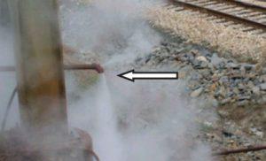 کیفیت بخار