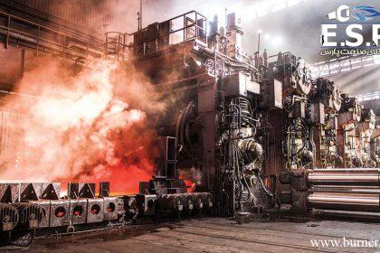 اختراق صنعتی
